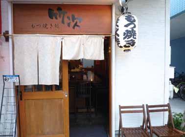 11_takeji