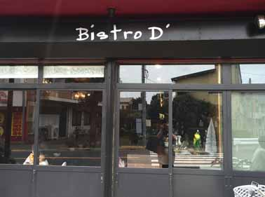 14_bistrod