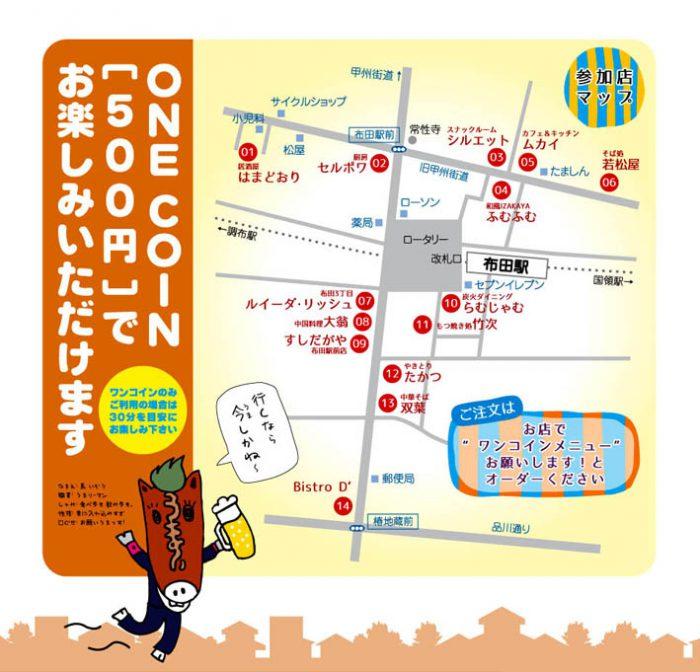 onefuda_map
